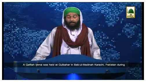 News Clip-02 April - Qafila Ijtima at Gulbahar in Bab-ul-Madinah Karachi