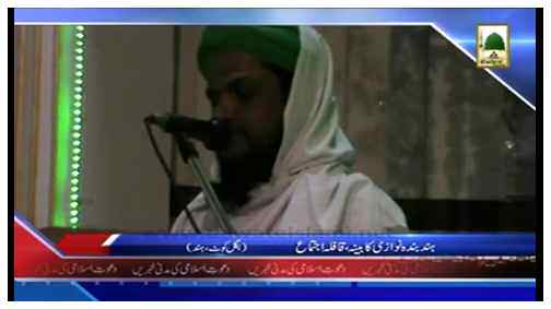 News Clip-04 April - Aashiqan-e-Rasool ki Madani Qafilay may Rawangi - Hind