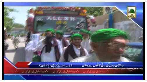 News Clip-10 April - Aashiqan-e-Rasool ki Madani Qafilon say Wapsi - Karachi