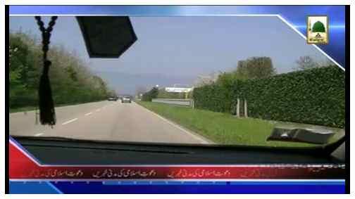 News Clip-13 April - Aashiqan-e-Rasool ki Doran-e-Madani Qafila Madani Kamo may Shirkat