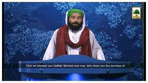 News Clip-28 April(Subtitled) - Madani Activities of lover of the Holy Prophet during the Madani Qafila