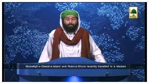 News Clip-29 April(Subtitled) - Madani Activities of Rukn-e-Shura during the Madani Qafilah in Karachi