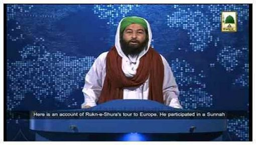 News Clip-11 May(Subtitled) - Madani pearls of Muballigh-e-Dawateislami on the departure of Madani Qafilah