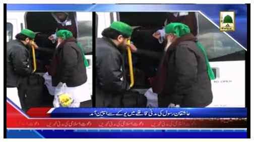 News Clip-14 May - Aashiqan-e-Rasool kay Doran-e-Madani Qafilah Mukhtalif Kam