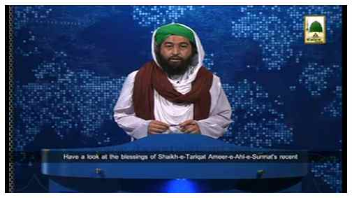 News Clip-18 May(Subtitled) - Madani activities of lovers of the Holy Prophet during the Madani Qafilah in Cape Town