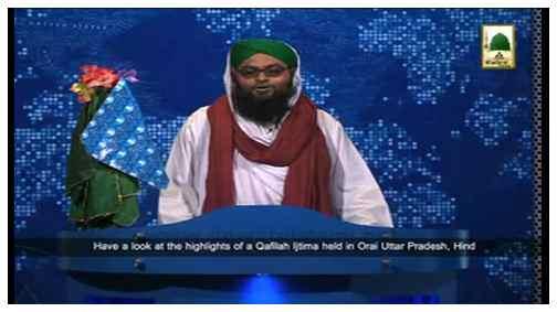 News Clip-19 May(Subtitled) - Nigran-e-Cabinah participating in the Qafilah Ijtima in Orai, Hind