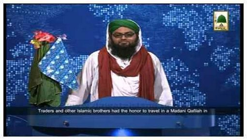 News Clip-20 May(Subtitled) - Guidance provided to the traders before their departure in Madani Qafilah