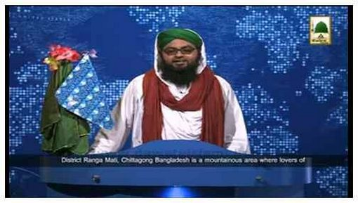 News Clip-20 May(Subtitled) - Lover of the Holy Prophet setting out in a Madani Qafilah of Ranga Mati