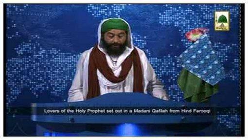News Clip-01 June - Nigran-e-Cabinah traning the travelers of the 12 day madani Qafilah