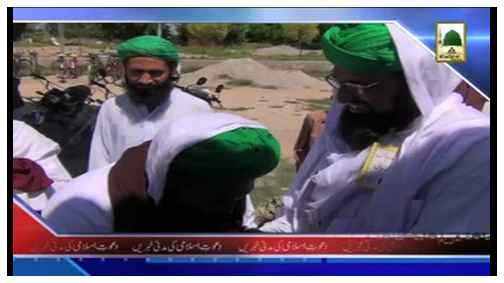 News Clip-20 April - Rukn-e-Shura aur Madrasa-tul-Madinah kay Madani Munnay