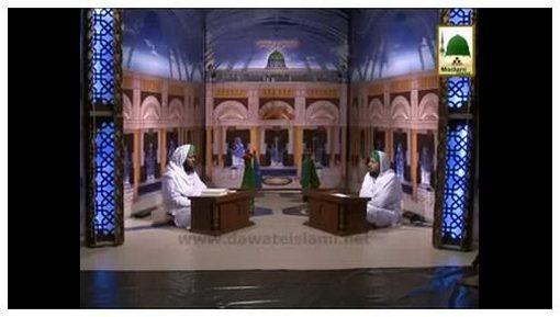 Dar-ul-Ifta Ahlesunnat(Ep:304) - Sadqa-e-Fitr