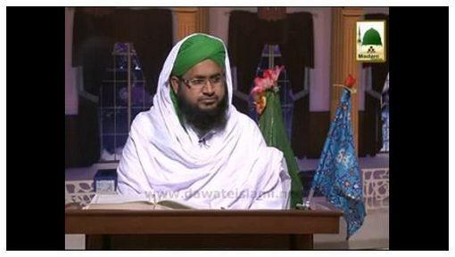 Dar-ul-Ifta Ahlesunnat(Ep:305) - Fitra Kis Ko Diya Jaye?