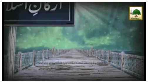Kamyabi Ka Rasta(Ep:24) - Madrasa-tul-Madina Online