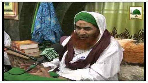 Ramadan Ki Purkaif Yadain(Ep:19) - 1435