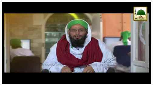 Package - Moulana Abdul Wahid Attari Al-Madani Ilmiya