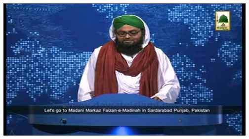 News Clip-04 July - The latest offer of Maktaba tul Madina and Majlis e Madani Baharain