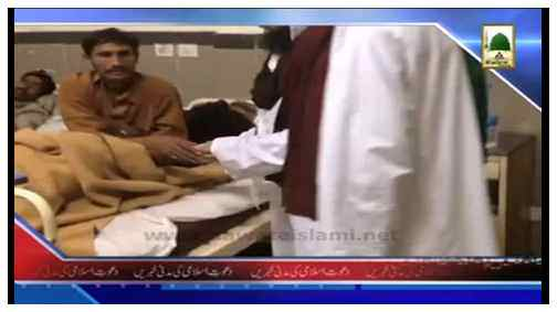 News Clip-04 April - Nigran-e-Kabinat ki Sana ullah say Ayadat