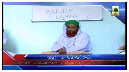 News Clip-12 April - Madani Halqah, Rukn-e-Shura ki Shirkat