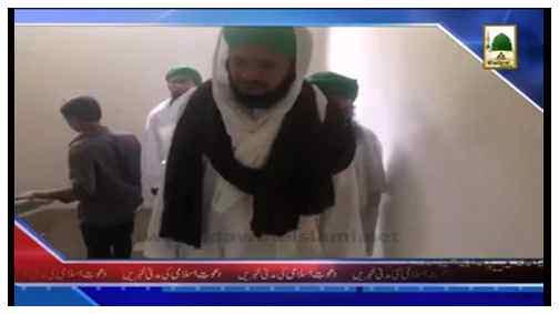 News Clip-30 April - Nigran-e-Cabinaat ki Muhammad Hanif say Ayadat