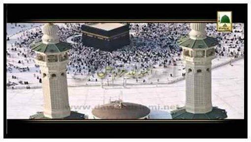 Promo - Madrasa-tul-Madinah Online - Rukn e Shura Kay Madani Phool