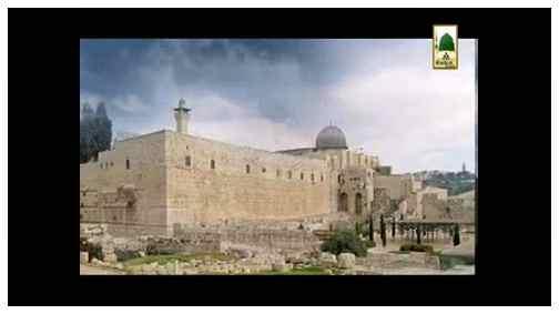 Documentary - Masjid-e-Aqsa