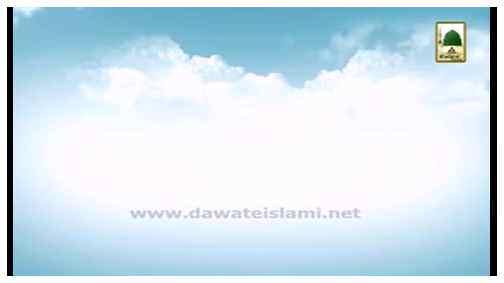 Malumat Hi Malumat(02)- Salam Ka Tariqa Aur Chand Dekhtay Waqt Ki Dua