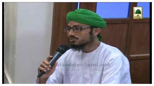اسلام اور شادی (قسط - 06) شوہر کی ذمہ داری