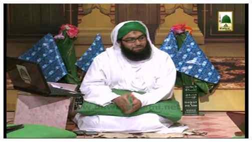 Allah Walon Ki Batain (Ep-46) Hazrat-e-Imam Jafar Sadiq رضی اللہ تعالی عنہ Ki Serat