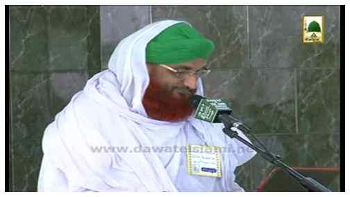 Eman ki Shakhain(Ep:129) - Seerat-e-Imam Jafar-e-Sadiq رضی اللہ تعالیٰ عنہ