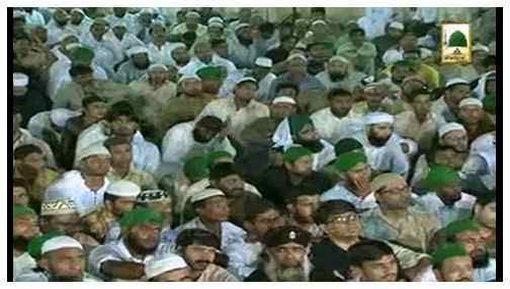 Islah-e-Aamaal - Ijtima-e-Zikr-o-Naat Basilsila Shab-e-Meraj