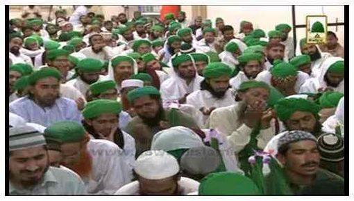 Ijtima-e-Zikr-o-Naat - Imam Jafar Sadiq aur Ameer Muawia ( Part-2)