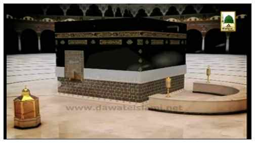 Blessing of Meraj(Ep:08)- Journey from Masjid e Aqsa to Heavens