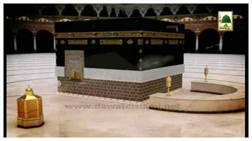 Blessing Of Meraj (Ep:07) - Qasida-e-Merajiya