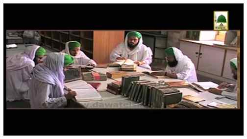 Documentary - Introduction of Dawat-e-islami in English