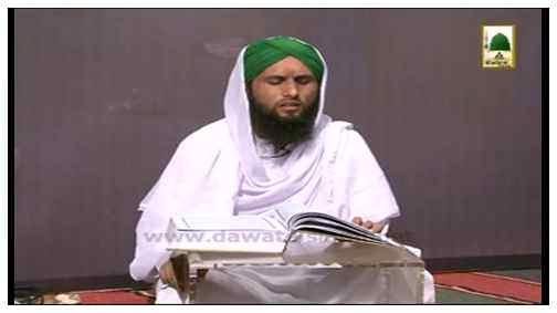 Allah Walon Ki Batain - (Ep:47) - Saiyyeduna Ameer-e-Muawiya رضی اللہ تعالی عنہ
