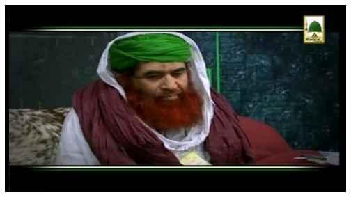 Ameer e AhleSunnat Kay Madani Phool(Ep:49) - Suwalan Jawaban