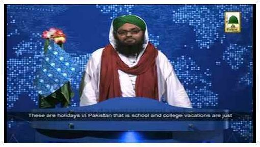 News-Clip 28 May - 26 day Faizan-e-Quran-o-Hadith Course