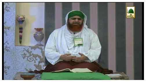 Islam Or Shadi(Ep:08) - Aurat Kay Adwar