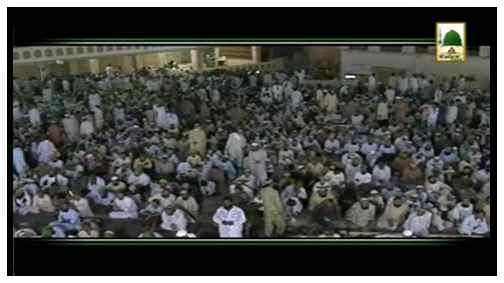 Qaseeda Meraj - Wo Sarwar-e-Kishwar-e-Risalat