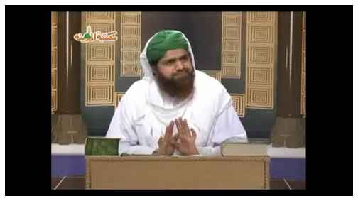 Mufti e Dawateislami Ki Jab Qabar Khuli