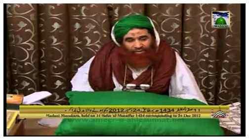 Madani Muzakra - Faizan e Aala Hazrat Part 01