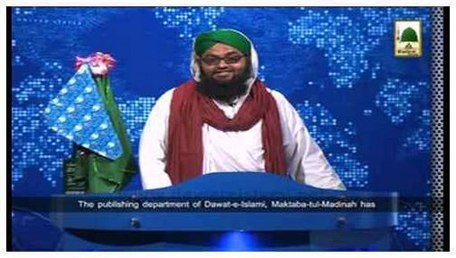 News-Clip 6 June - Latest offer by Majlis-e-Madani Baharain and Maktaba-tul-Madinah