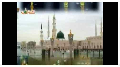 Al Wada Mah e Ramadan