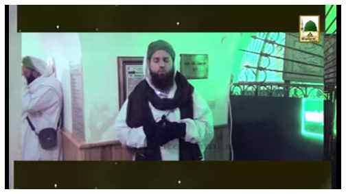 Package - Hazrat e Amar Bin Aas, Hazrat e Wahab Bin Hushaira