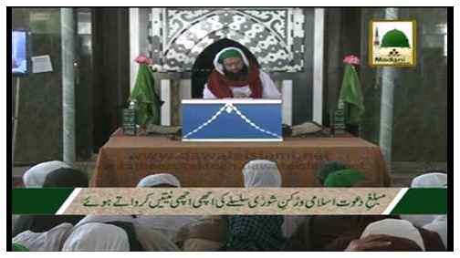Tajheez o Takfeen Course(Ep:01) - Majlis e Tajheez o Takfeen o Digar Aashiqan e Rasool Kay Sath Madani Muzakara