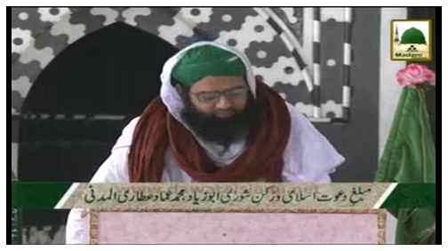 Tajheez o Takfeen Course - Qabr o Dafan Ka Bayan - Subtitled