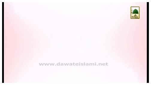 Madani Channel ID - Faizan e Shab e Baraat