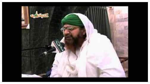 Gheebat Aur Us Kay Asbab