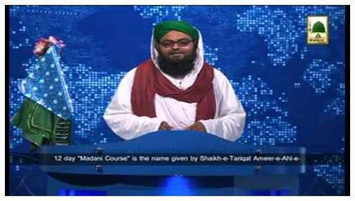 News-Clip 5 June - Madani activities of the participating of 12 day Madani Course
