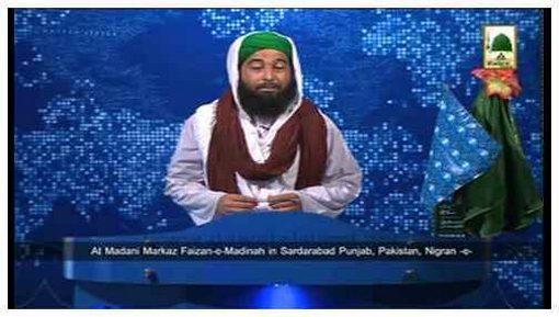 News-Clip 5 June - Nigran-e-Pakistan Intizami Cabinah, Majlis-e-Madani Qafilah